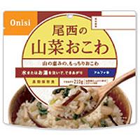 アルファ米 山菜おこわ1食入りの画像1