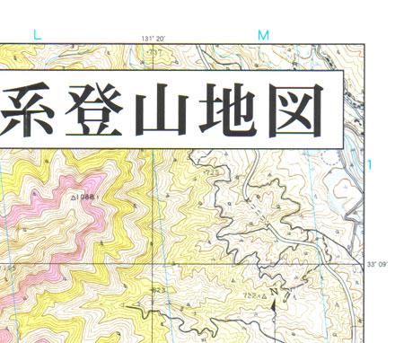 くじゅう山系 登山ガイドマップの画像3