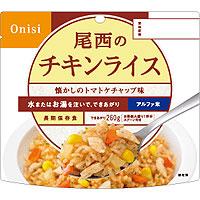 アルファ米 チキンライス1食入の画像1