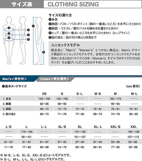 【旧モデル20%OFF】SHDBRインシュレーテッドビブMS/KH/XL-Sの画像2
